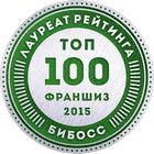 Мегаполис-Сервис  в рейтинге франшиз ТОП-100 2015 от БиБосс.ру