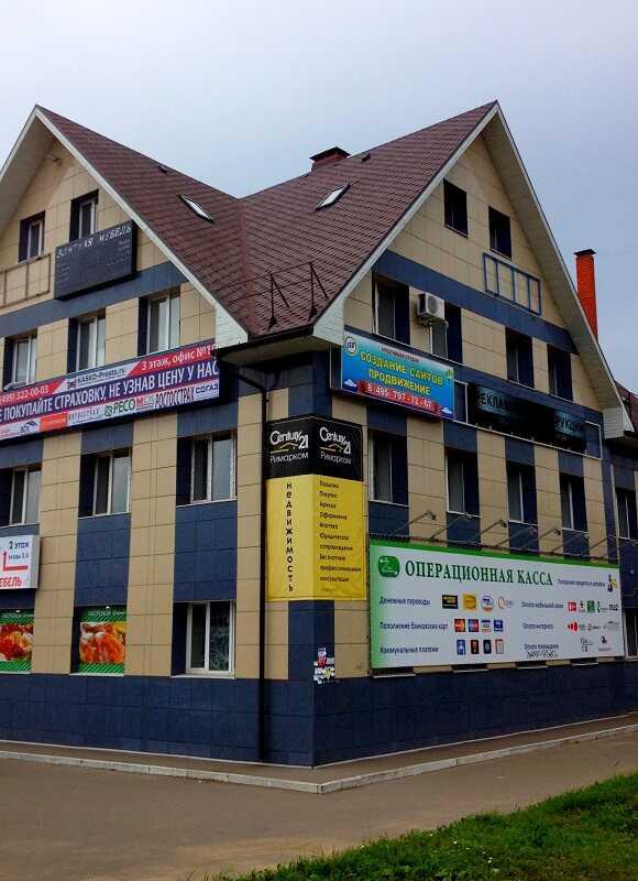 сделки с недвижимостью чехов - фото 9